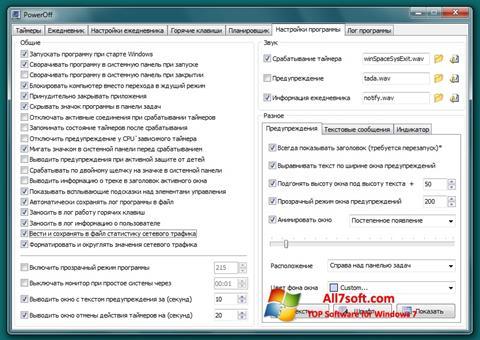 Screenshot SM Timer para Windows 7