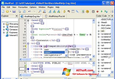 Screenshot AkelPad para Windows 7