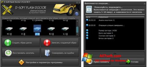 Screenshot D-Soft Flash Doctor para Windows 7
