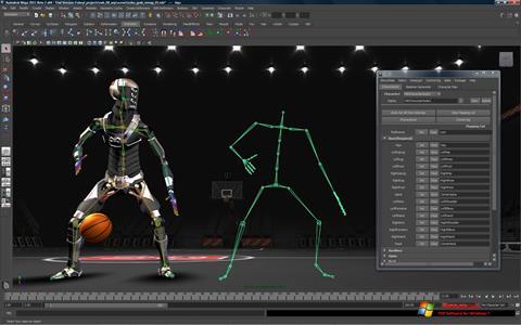 Screenshot Autodesk Maya para Windows 7