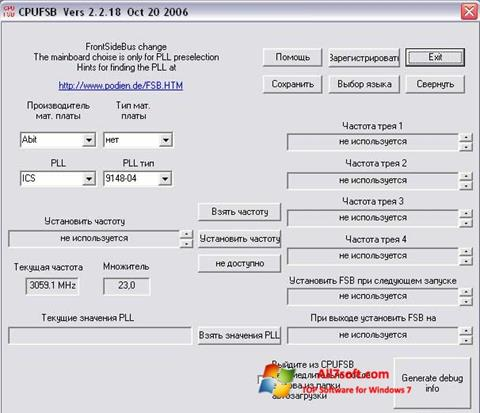 Screenshot CPUFSB para Windows 7