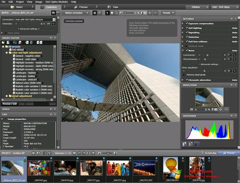 Screenshot DxO Optics Pro para Windows 7