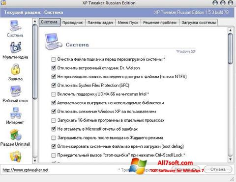 Screenshot XP Tweaker para Windows 7