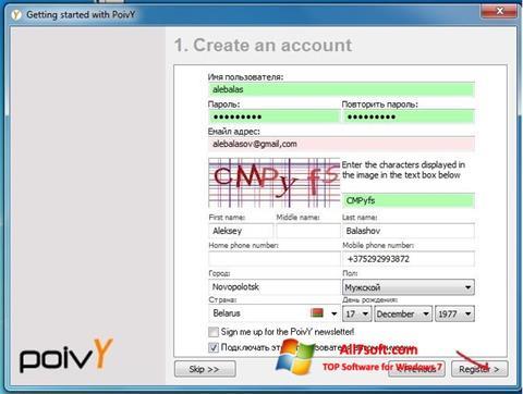 Screenshot PoivY para Windows 7