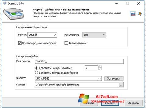 Screenshot Scanitto Lite para Windows 7