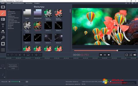Screenshot Movavi Video Editor para Windows 7