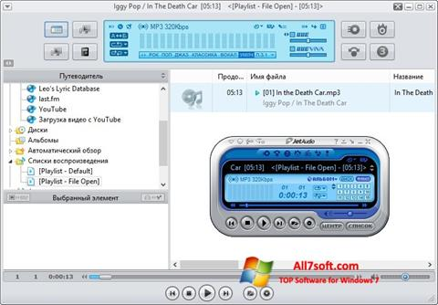 Screenshot JetAudio para Windows 7