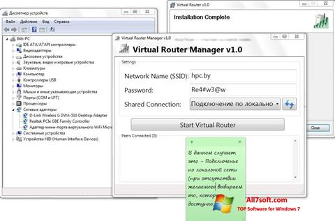 Screenshot Virtual Router Manager para Windows 7
