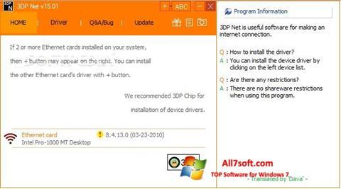 Screenshot 3DP Net para Windows 7