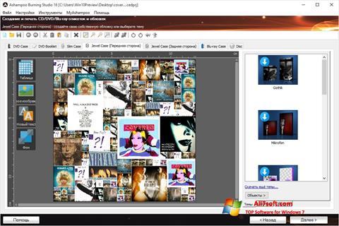 Screenshot Ashampoo Burning Studio para Windows 7