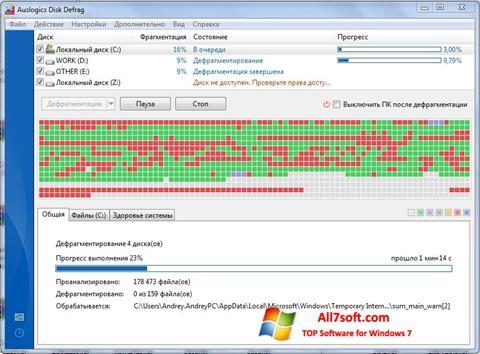 Screenshot Auslogics Disk Defrag para Windows 7