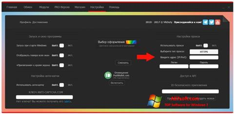 Screenshot VkDuty para Windows 7
