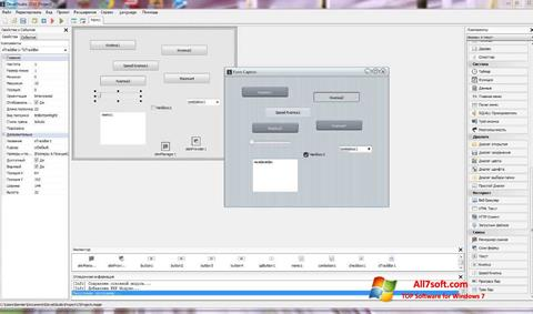 Screenshot PHP Devel Studio para Windows 7