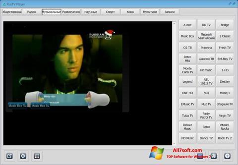 Screenshot RusTV Player para Windows 7
