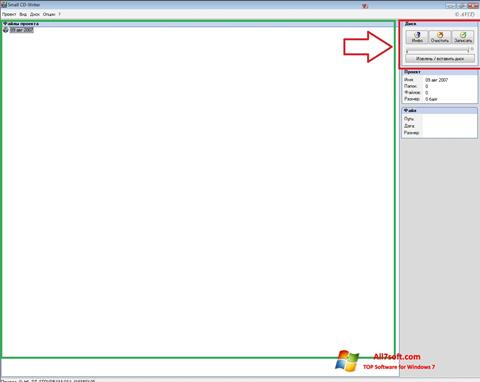 Screenshot Small CD-Writer para Windows 7