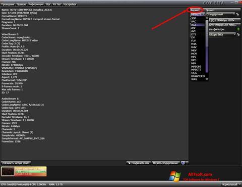 Screenshot XviD4PSP para Windows 7