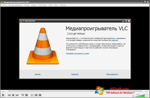 Screenshot VLC Media Player para Windows 7