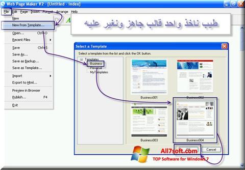 Screenshot Web Page Maker para Windows 7