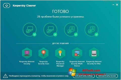 Screenshot Kaspersky Cleaner para Windows 7