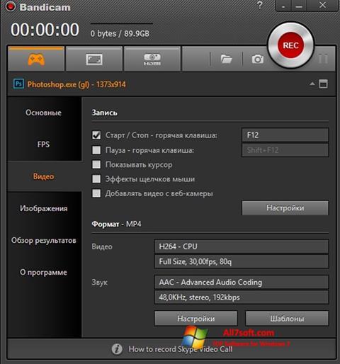Screenshot Bandicam para Windows 7