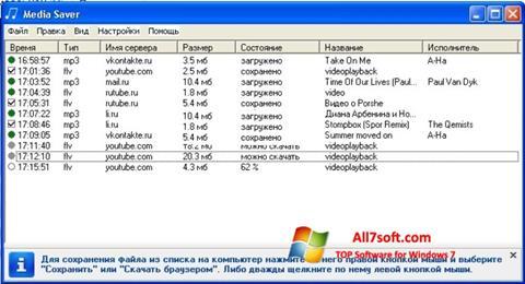 Screenshot Media Saver para Windows 7