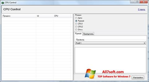 Screenshot CPU-Control para Windows 7