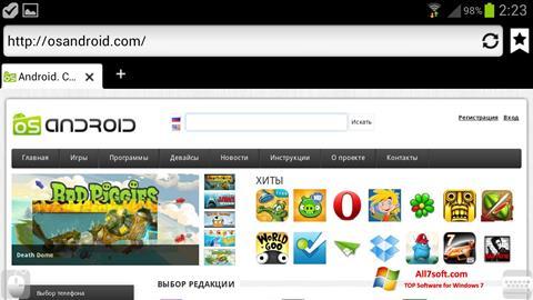 Screenshot Puffin para Windows 7