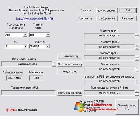 Screenshot Boostek-9x para Windows 7