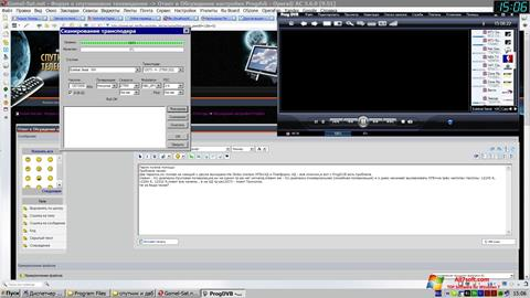 Screenshot ProgDVB para Windows 7